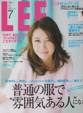 LEE 7月号のイメージ