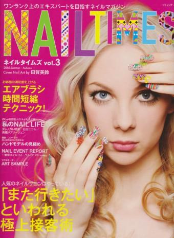 NAIL TIMES vol3 菅原のネイルを掲載して頂きました☆彡のイメージ