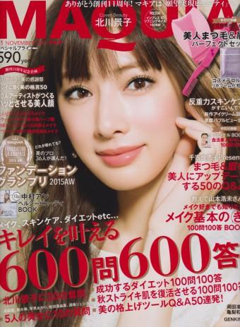 MAQUA 11月号 ROIのJ カールを掲載して頂きました☆彡のイメージ