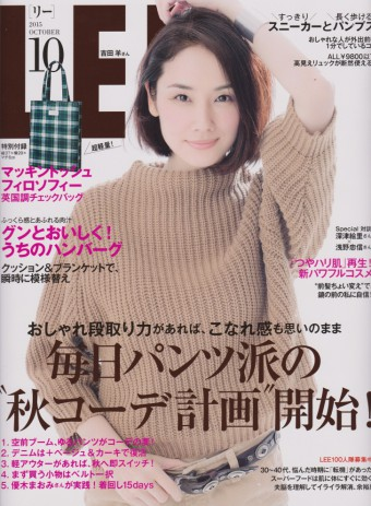 LEE 10月号 野口が今井りかさんと一緒に掲載して頂きました☆彡のイメージ
