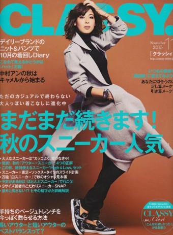 CLASSY 11月号 亀井の作品を掲載して頂きました☆彡のイメージ