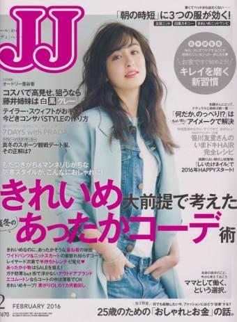 JJ1月号TBSアナウンサー笹川友里さんに野口をご紹介頂きました☆彡のイメージ