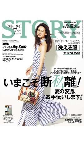STORY 7月号真山景子さんのヘアチェンジを野口が担当しました☆彡のイメージ