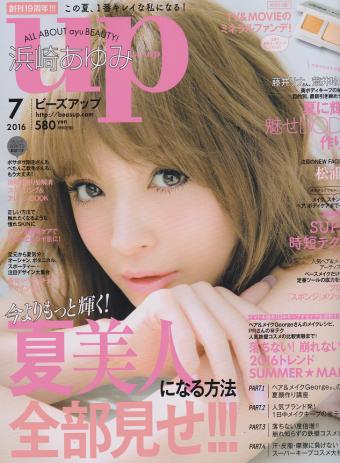 bea'sup7月号にROIのピコローションを掲載して頂きました☆彡のイメージ
