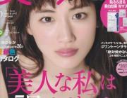 美的6月号にネイリスト菅原の作品を掲載して頂きました☆彡のイメージ