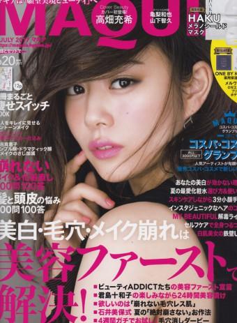 MAQUA7月号泉里香さんの通うネイルサロンとして掲載して頂きました☆彡のイメージ
