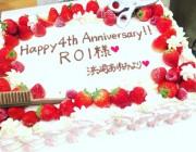 浜崎あゆみさんからお祝いを頂きました♡のイメージ
