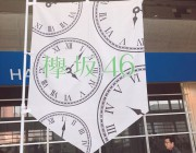 欅坂46のライブに 連れてっていただきました!!
