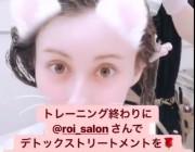 ダレノガレ明美さんにご来店いただきました♡のイメージ