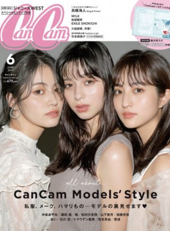 CanCam2020年6月号にご掲載頂きました☆彡のイメージ