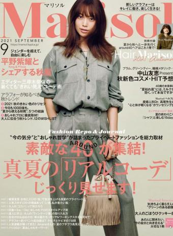 Marisol021年9月号『別冊Marisol』NOGUCHIの作品をご掲載いただきましたのイメージ